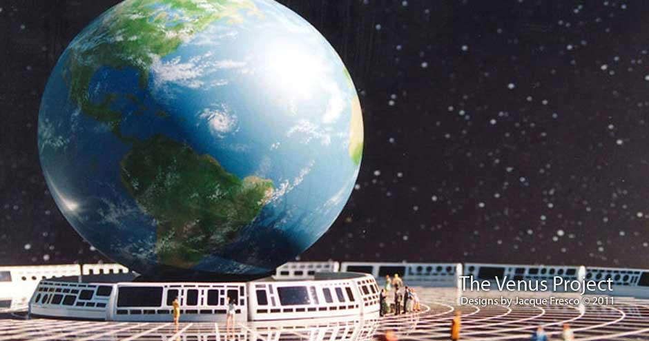 Символический земной шар центр